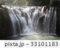 瀑布 滝壺 滝の写真 33101183