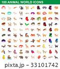 100 100 動物のイラスト 33101742