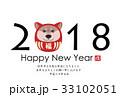 戌 犬 年賀状のイラスト 33102051