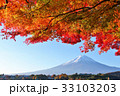 富士山 晴れ 秋の写真 33103203