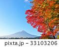 富士山 青空 秋の写真 33103206