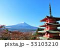 秋の富士山と歴史ある風景 33103210