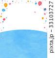 紙吹雪 草原 風船のイラスト 33103727