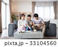 家族 リビング 会話の写真 33104560