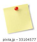 黄色の付箋紙 33104577