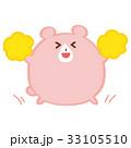 応援するピンクのクマ 33105510