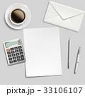 計算機 電卓 書類のイラスト 33106107