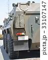 戦車 33107147