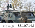 戦車 33107148