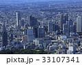 都市風景 空撮 町並みの写真 33107341