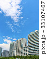 爽やかな青空のマンション街の風景 33107467