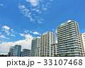 爽やかな青空のマンション街の風景 33107468