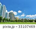夏の青空と綺麗なマンションの風景 33107469