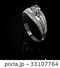 ジュエリー 宝飾品 宝石類のイラスト 33107764