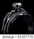 指輪 金 黄金のイラスト 33107776
