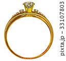 指輪 金 黄金のイラスト 33107803