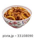牛丼 33108090