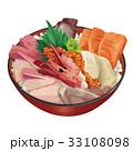 海鮮丼 33108098