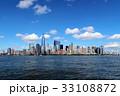 マンハッタン 33108872