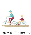 Dad and son riding bikes. Family Bicycle Sports 33109930