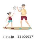 ベクトル スポーツ 運動のイラスト 33109937