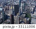 エンパイア・ステート・ビルから見たマンハッタン 33111006