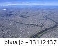 墨田区 荒川 風景の写真 33112437