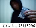粉末 (白 黒 ホワイト ブラック 違法 犯罪 麻薬 ミョウバン 処方 覚せい剤 危険ドラッグ) 33113296