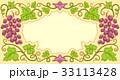 装飾 フレーム ぶどうのイラスト 33113428