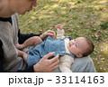 赤ちゃん 子育て 男の子の写真 33114163