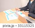 ビジネス ビジネスイメージ ビジネスマンの写真 33115325