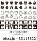 ファッション アイコン ベクターのイラスト 33115822