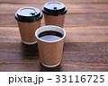 コーヒー ホットコーヒー 紙コップの写真 33116725