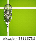 Tennis,rackets,near,a,yellow,ball,on,a,green,court 33116738