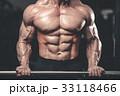 腹痛 クローズアップ 痩せるの写真 33118466