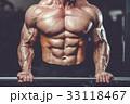 腹痛 クローズアップ 痩せるの写真 33118467