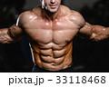 腹痛 クローズアップ 痩せるの写真 33118468