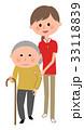介護スタッフ 女性 スタッフのイラスト 33118839