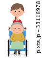 ヘルパー 介護 高齢者のイラスト 33118978