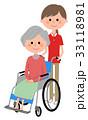 介護スタッフ 女性 スタッフのイラスト 33118981