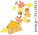 秋の便り 33119015