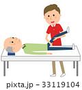介護 介護スタッフ 高齢者のイラスト 33119104