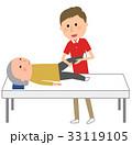介護 介護スタッフ 高齢者のイラスト 33119105
