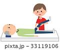 介護 介護スタッフ 高齢者のイラスト 33119106