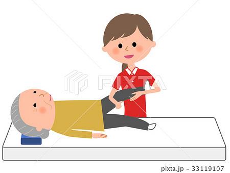 リハビリを受ける高齢者 介護スタッフ 33119107