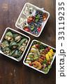 弁当 食べ物 野菜の写真 33119235