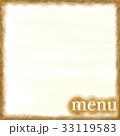 メニューテンプレート 33119583