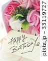 ソープ花と誕生日カード 33119727