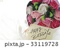 ソープ花と誕生日カード 33119728
