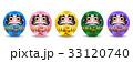 だるま 達磨 カラフルのイラスト 33120740